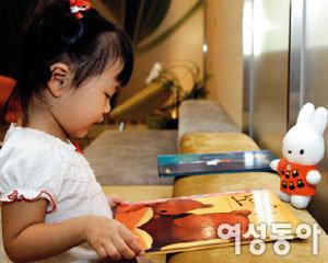 '하루 30분 독서로 책 좋아하는 아이로 키우기'