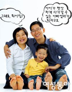 육아 달인 아빠 2인이 공개하는~ 친구 같은 아빠 되는 비결