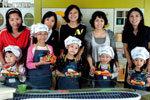 창의력 키우는 어린이 요리교실