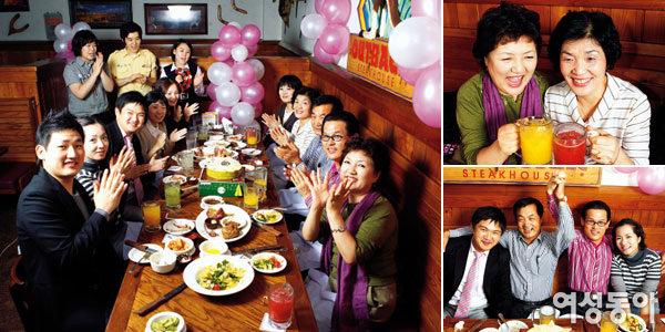 """""""가족 모두 모여 양가 아버지 생신을 축하하는 파티 열었어요"""""""