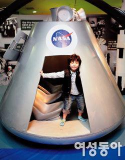 EBS와 함께하는 우주 과학놀이체험전