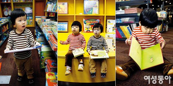 쌍둥이 독서 교육 위한~ 즐거운 서점 나들이