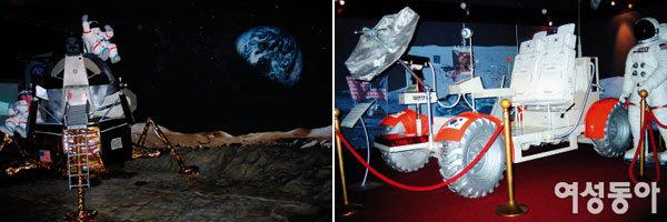 SBS특별기획展 우주대탐험전