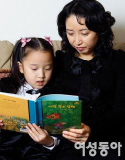 """""""아이 논술 실력 높이는 독서습관 들이기"""""""
