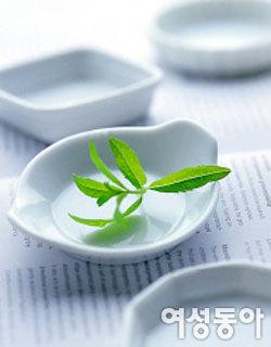 천연화장품·비누 재료 전문숍 허브린
