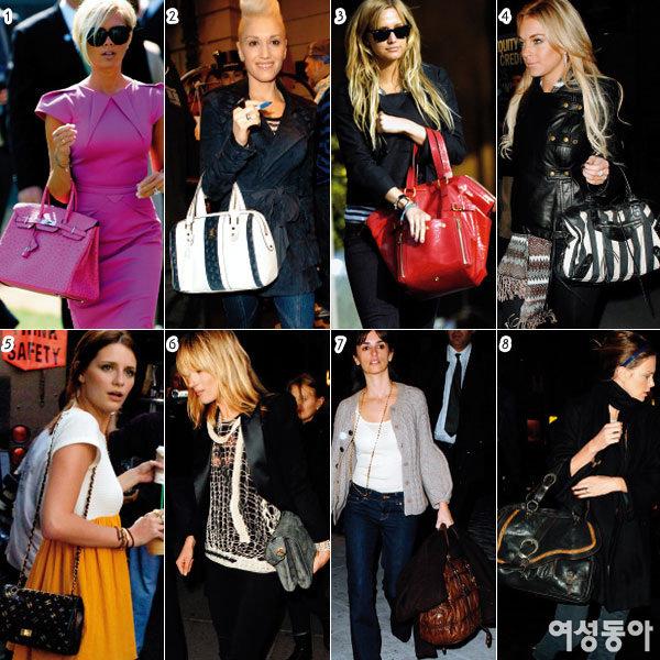 할리우드 패셔니스타들의 It Bag