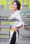 2008년 1월 표지 모델 변정민