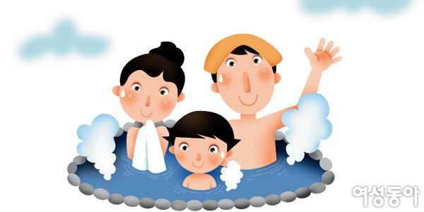 겨울 추위가 싹~ 가시는 가족 온천리조트