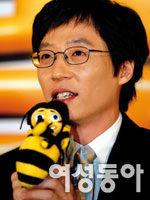 애니메이션 '꿀벌 대소동'으로 목소리 연기 도전한 유재석