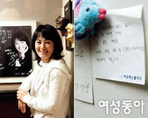 '야무진 살림꾼' 방송인 김혜영 건강 식단 & 자기관리 노하우