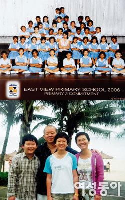 초등학생 두 자녀 싱가포르 유학 보낸 아빠 은문수씨 체험기
