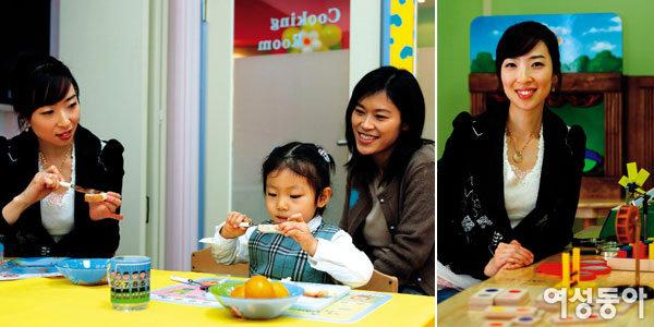 어린이 놀이학교 '김충원 키드빌리지'