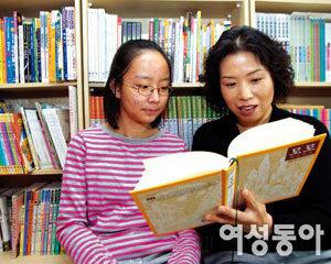 '사고력과 논리력 키워주는 독서지도'