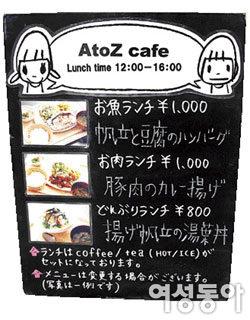 요즘 뜨는 도쿄 인기 카페