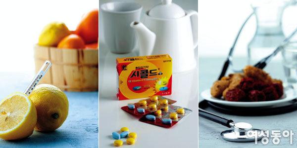 비타민 C 건강 생활법