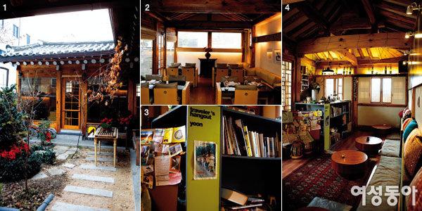 한옥 개조해 만든 카페 & 레스토랑