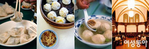 요리 천국, 上海음식 문화 즐기기