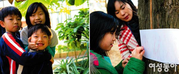 부천식물원 탐방기