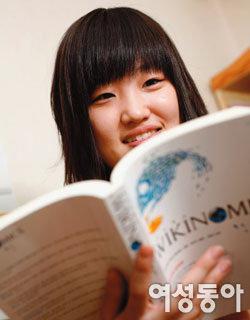 '논술에 도움 되는 책읽기 & 글쓰기'
