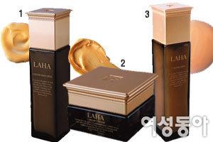 LAHA 캐비어 라인