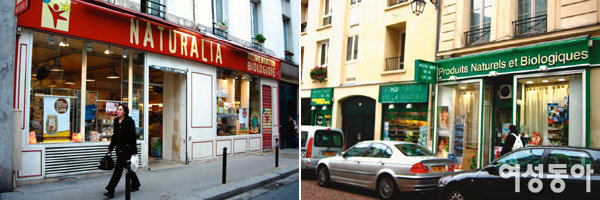 파리지엔의  다이어트 트렌드