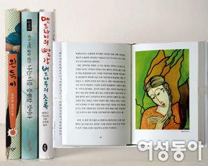 '네가 어떤 삶을 살든 나는 너를 응원할 것이다'  '완득이' '맨드라미의 빨강 버드나무의 초록'…
