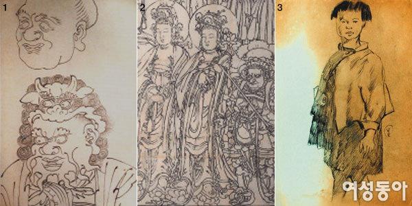 한국드로잉 백년전 : 1870-1970