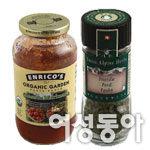 김미선 주부의 친환경 살림법