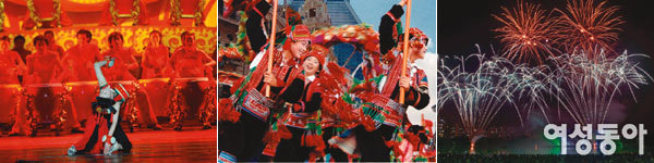 상하이 축제 즐기기