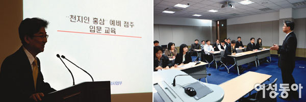 동원 F&B 홍삼 전문점 '천지인 홍삼'