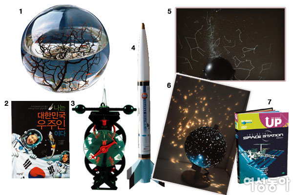 우주 탐구 장난감·책·DVD
