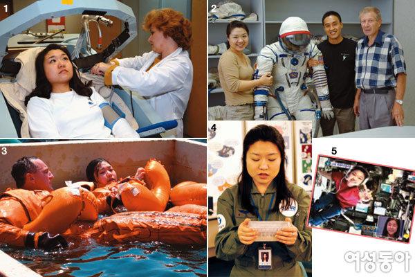 한국 최초 우주인 이소연