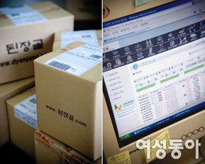 온라인 쇼핑몰 '대박' 터뜨린 주부 3인의 성공 노하우