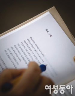 증권맨에서 작가로 변신해 화제 모으는 우영창