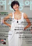2008년 6월 표지 모델 정애연
