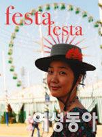 이상은 콘서트 'Festa, Festa!' 외