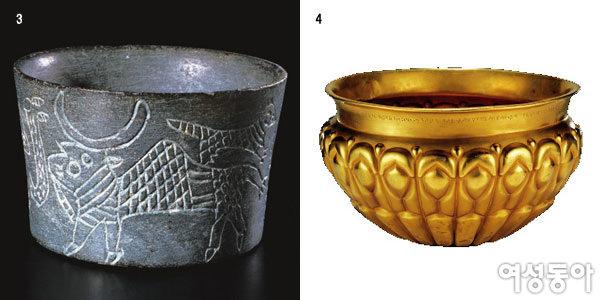 황금의 제국, 페르시아展