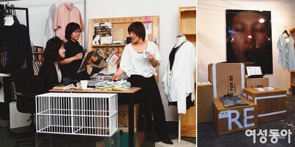 세상에 단 하나뿐인 옷 만드는 재활용 패션 디자이너 윤진선·채수경·홍선영