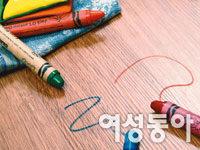 서울시 성동구 행당2동 장은미씨네