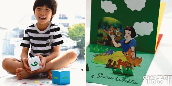 아이와 함께 만드는 학습 놀이 장난감