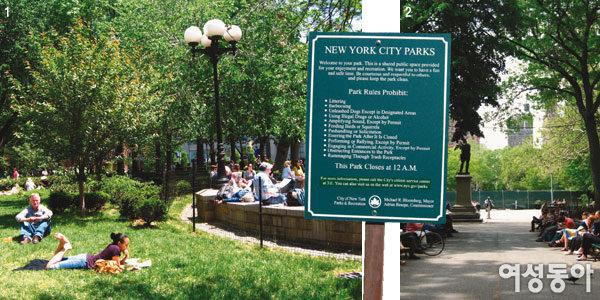 NEWYORK의 도심 속 공원