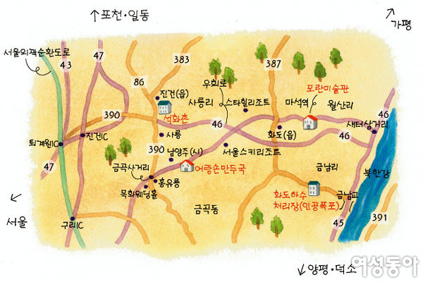 초여름 더위 식히는 남양주 여행