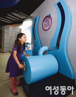 한국전력공사 전기박물관