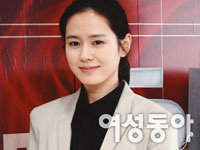 MBC 드라마 '스포트라이트' 손예진의 모던 심플 룩