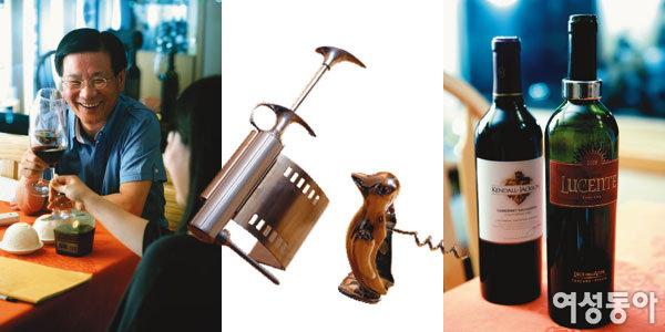 집에서 편하게 와인 즐기는 법