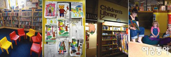 LONDON 도서관 어린이 프로그램