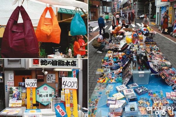 구경하는 재미 솔솔~ TOKYO 플리마켓