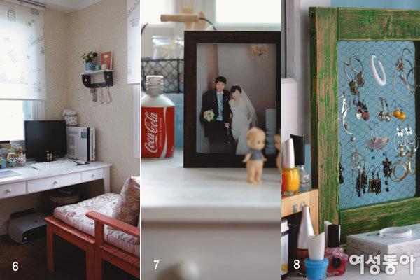 모던 스타일 아파트 vs 빈티지풍 주택