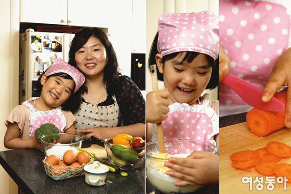 아이를 위한 건강 밥상