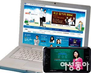 온라인 교육의 장점 알리는 데 앞장 서는 하이퍼센트 대표 박철우